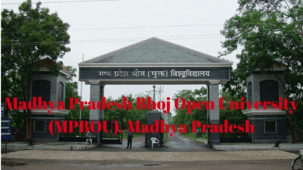 MP Bhoj Result 2019 (Released) | Bhoj Open University Exam Result