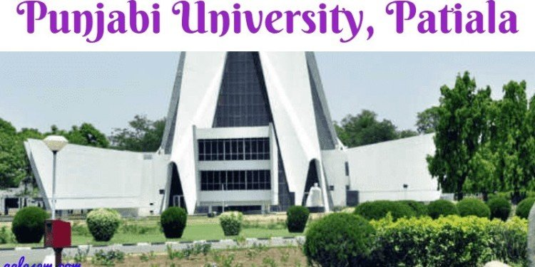 Punjabi University Result 2018-19 (Announced) | Punjabi University