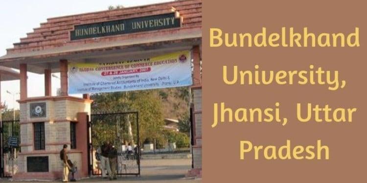 btc college privato in jhansi)