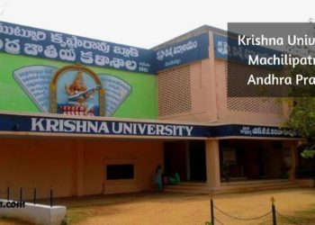 Krishna-University-Aglasem