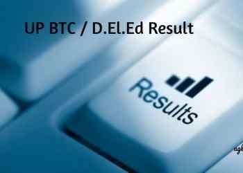 UP D.El.Ed Result - Aglasem